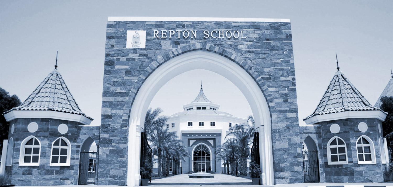 Repton-Gatecrop1